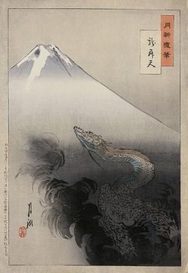 Japanese dragon painting by Ogato Gekko. Credit: Adam Cuerden