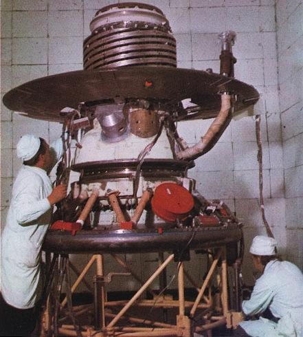 Venera 11 Lander - NASA